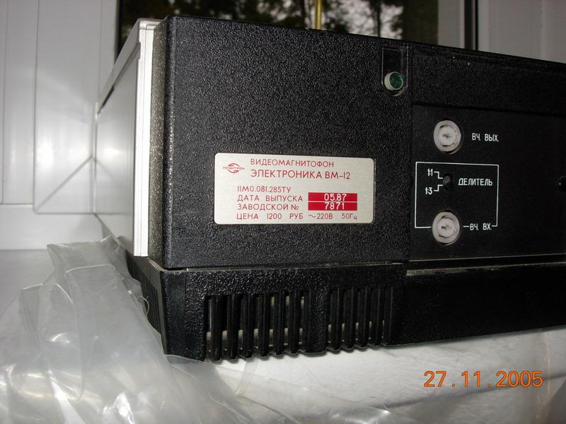 DSCN1651.JPG